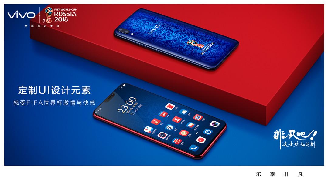 红蓝板-红蓝手机-手机已修改.jpg