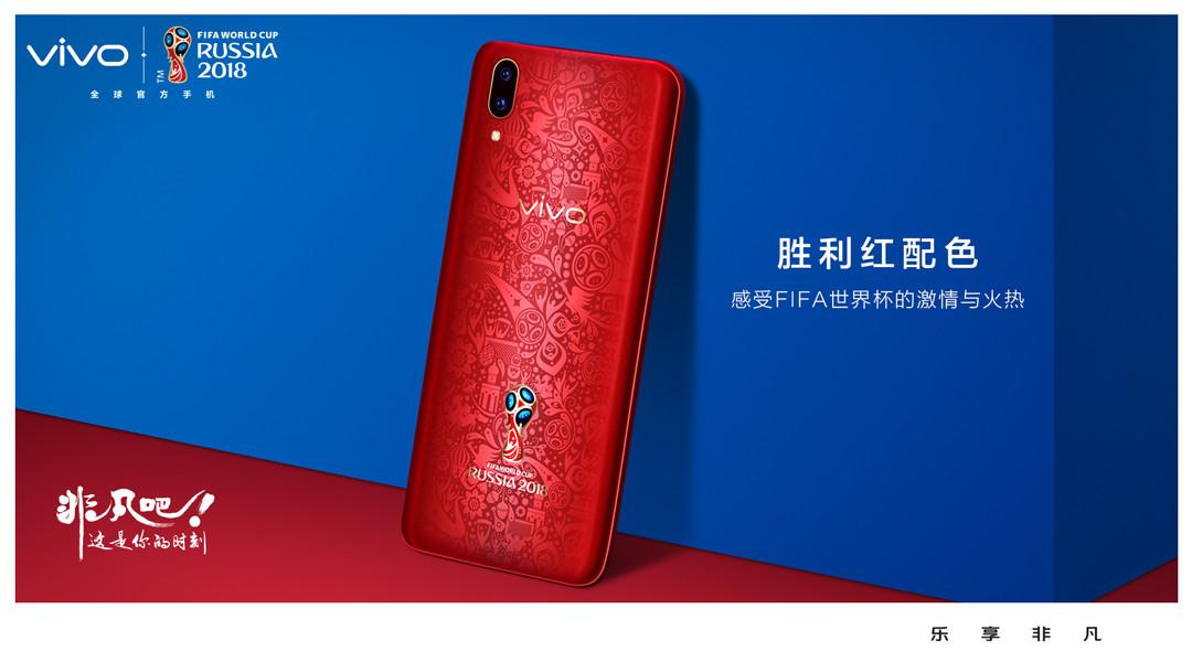胜利红-手机已修.jpg