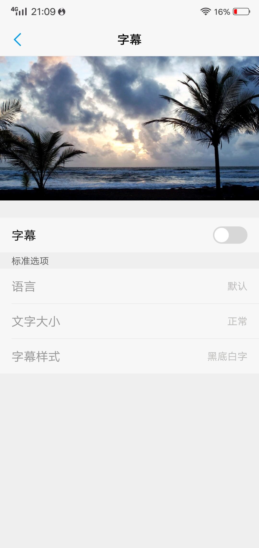 Screenshot_20180519_210926.jpg