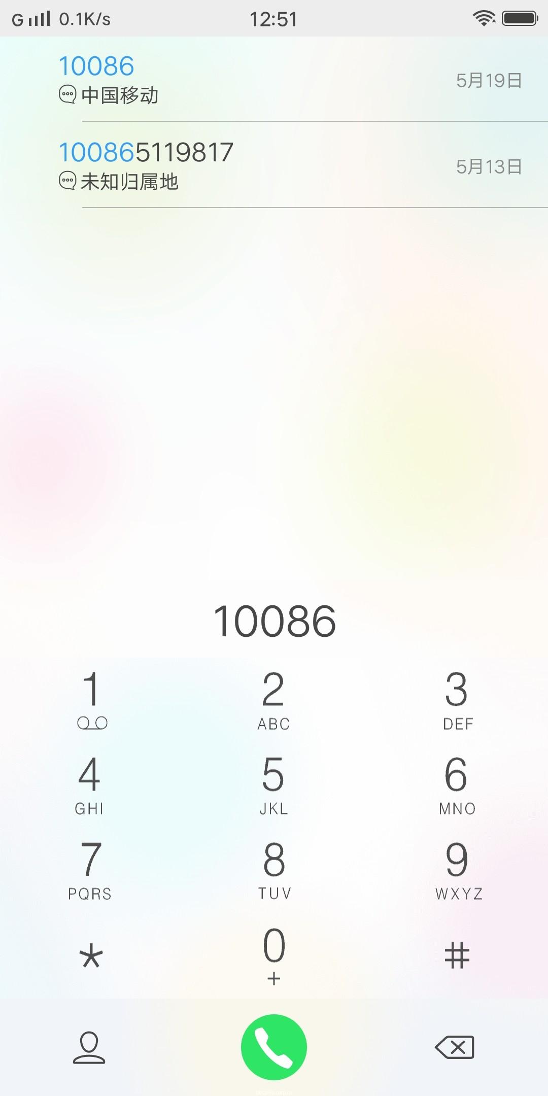 Screenshot_20180522_125140.jpg