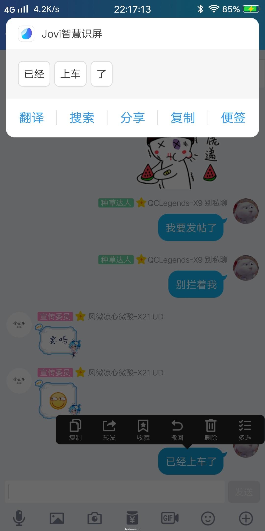QQ图片20180606223815.jpg