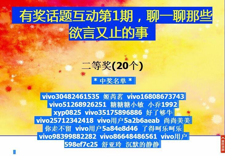 QQ截图20180611203635.jpg