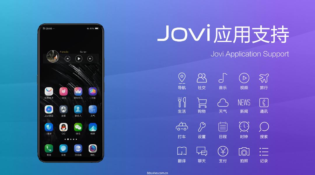 8Jovi深度覆盖头部应用 系统应用.jpg