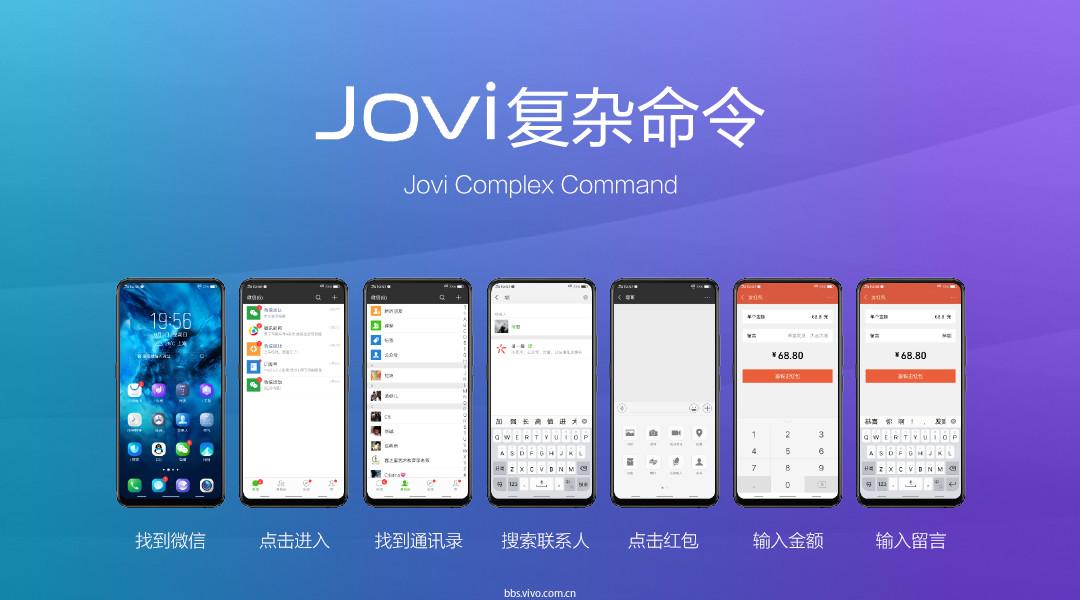 9Jovi复杂命令.jpg