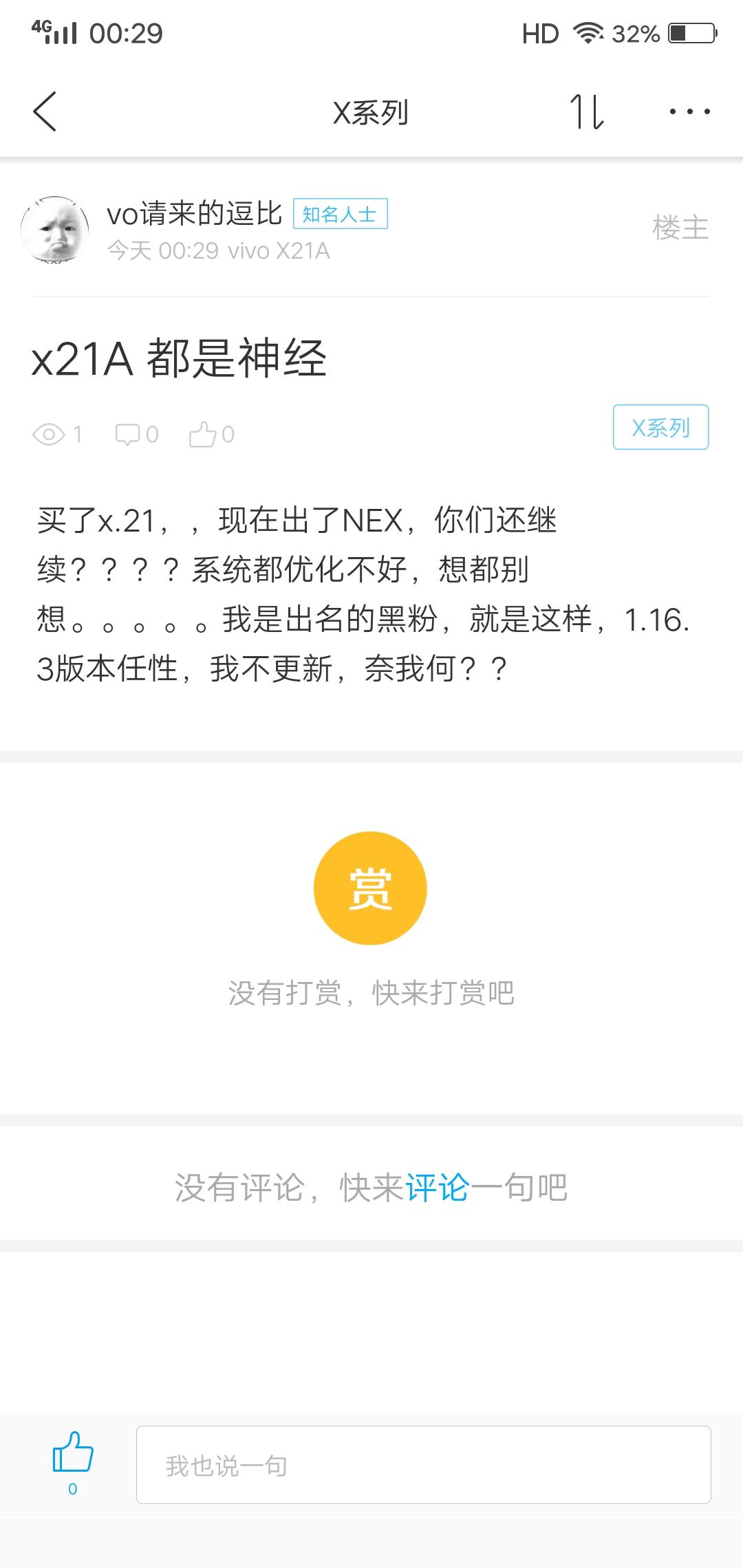 Screenshot_20180613_002953.jpg