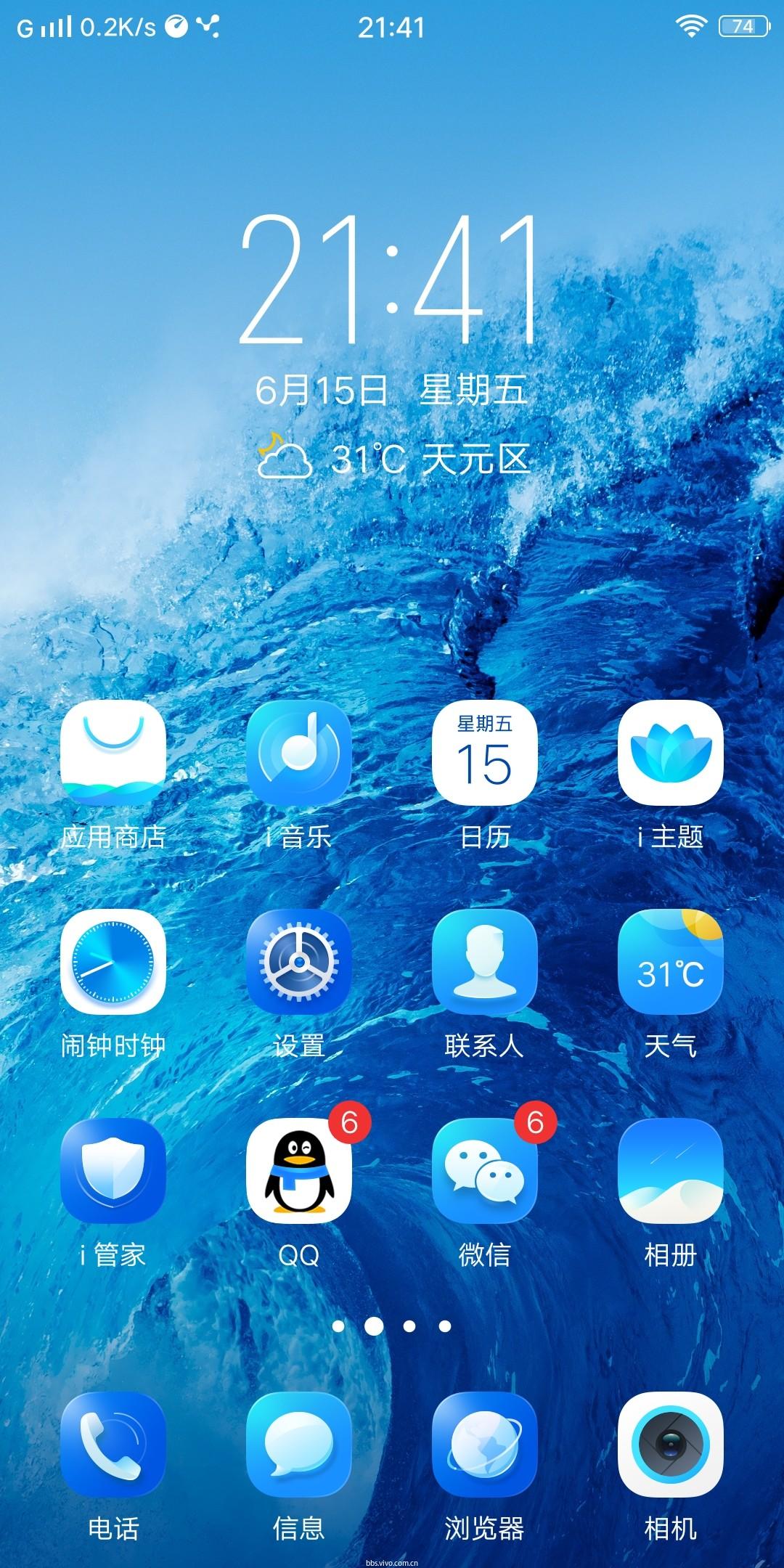 Screenshot_20180615_214102.jpg