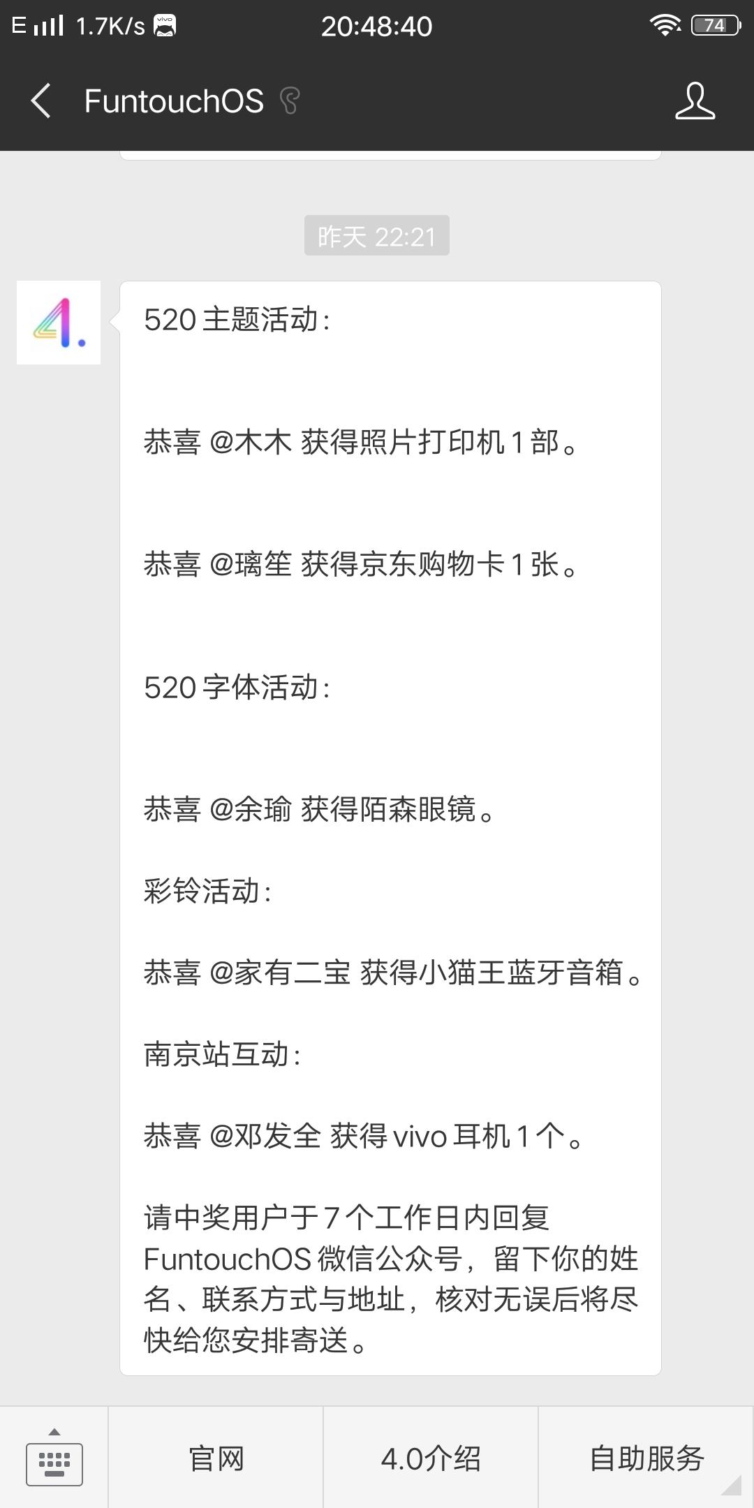 Screenshot_20180621_204841.jpg