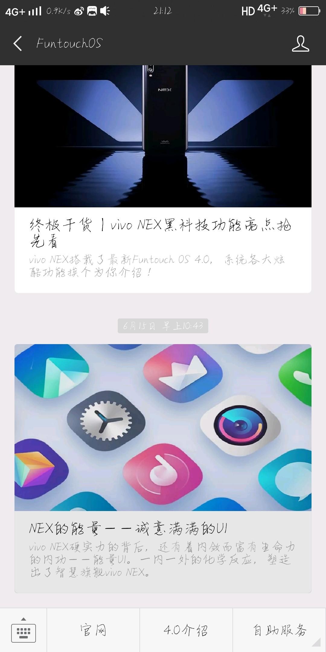 Screenshot_20180621_211202.jpg
