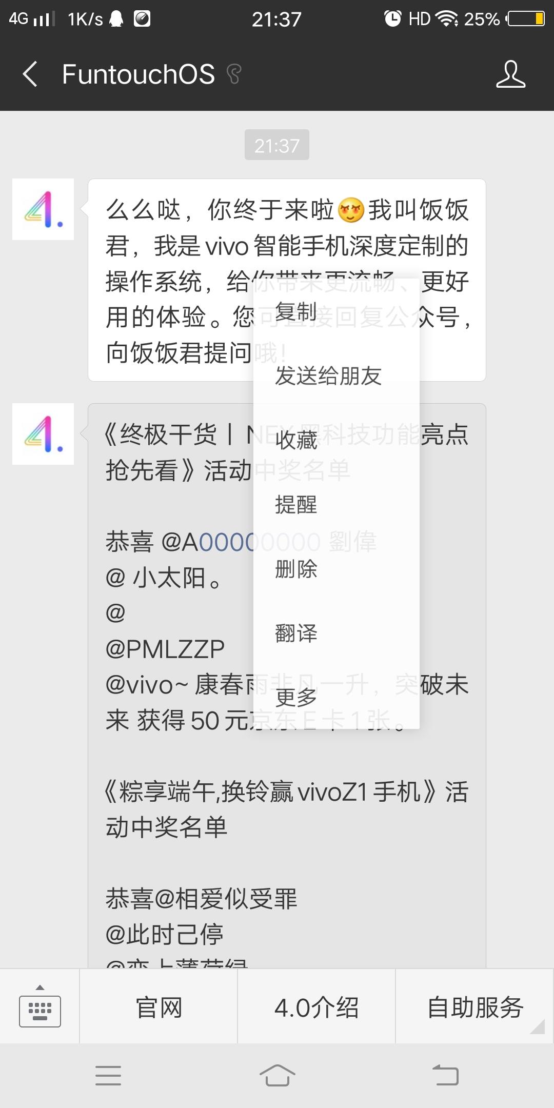 Screenshot_20180621_213733.jpg
