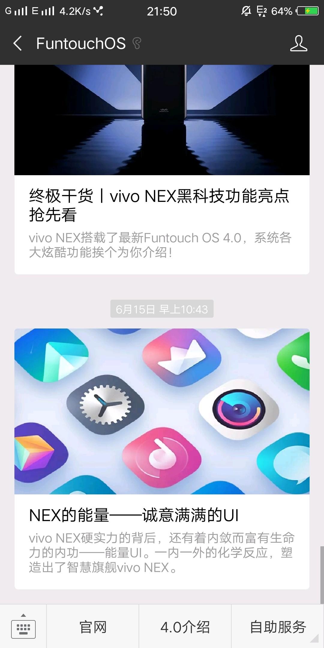 Screenshot_20180621_215023.jpg