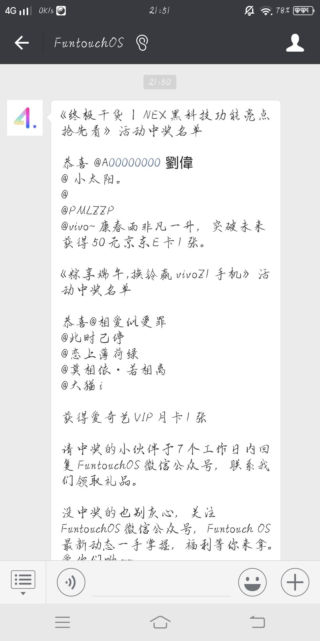 Screenshot_20180621_215113.jpg
