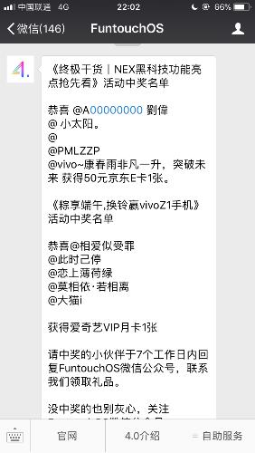 76FA0661-D8B4-499B-8F7B-388CDC72168E.png