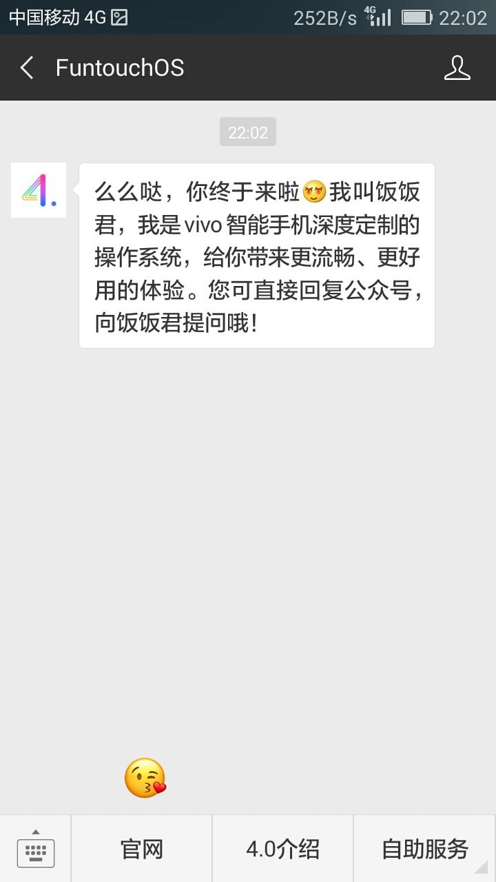 Screenshot_2018-06-21-22-02-16.jpeg