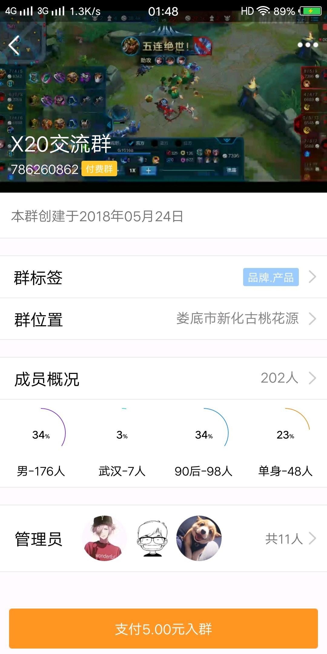 Screenshot_20180629_014824.jpg