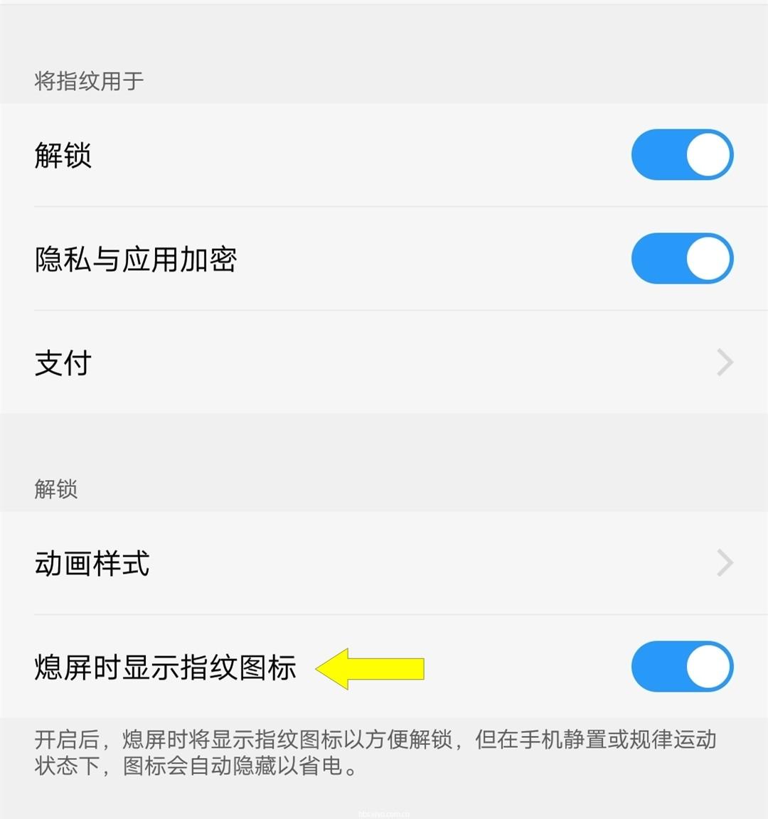 Screenshot_20180710_211439_副本_New.jpg