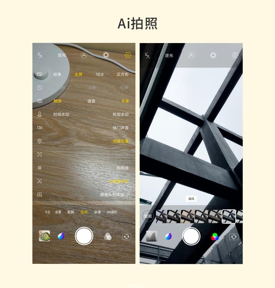 AI拍照.jpg