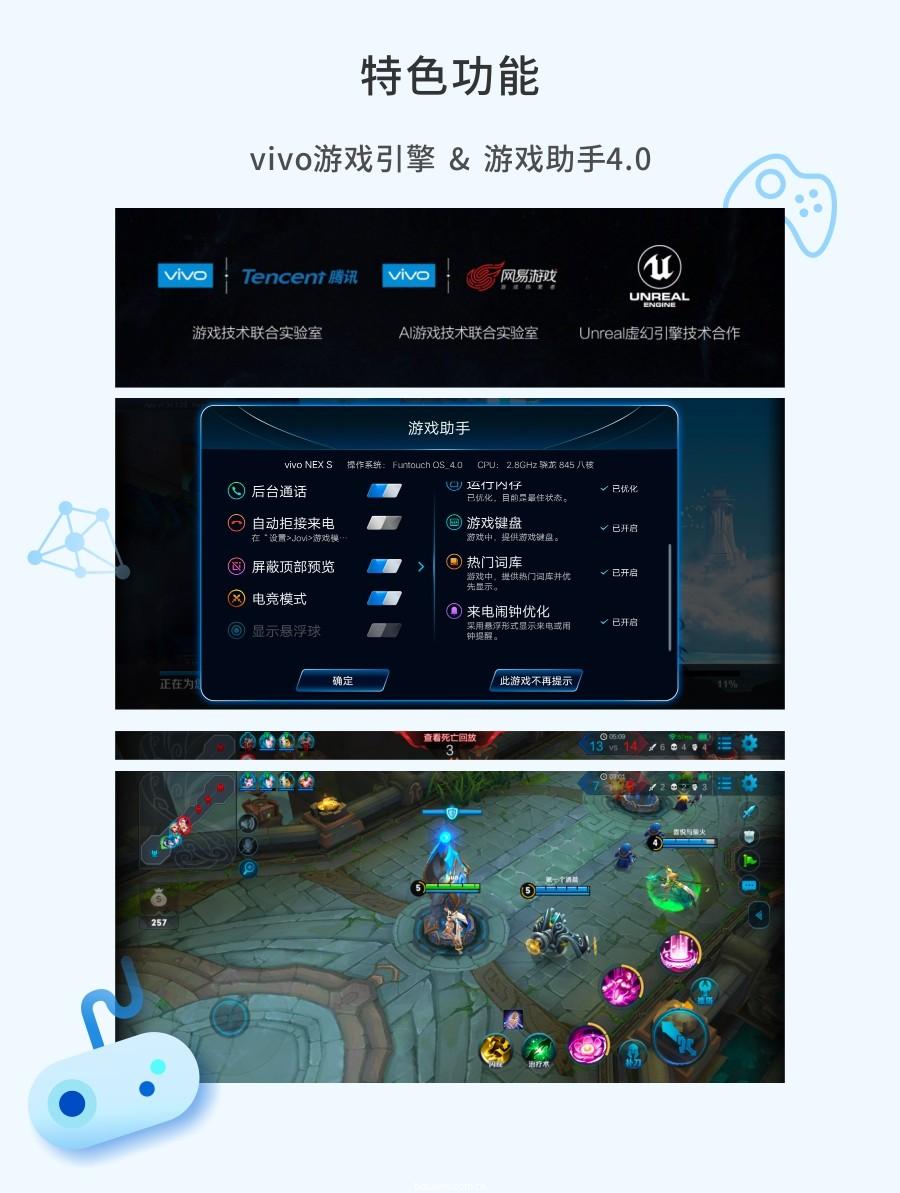 游戏模式.jpg