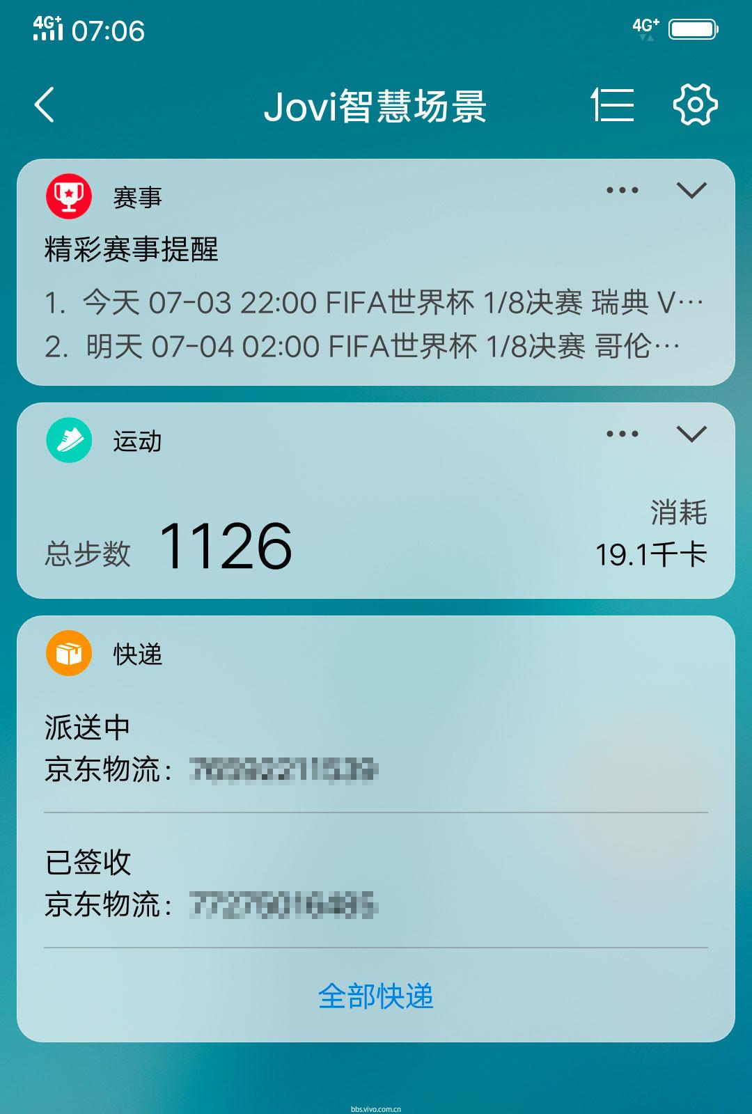1530588594360016815.jpg