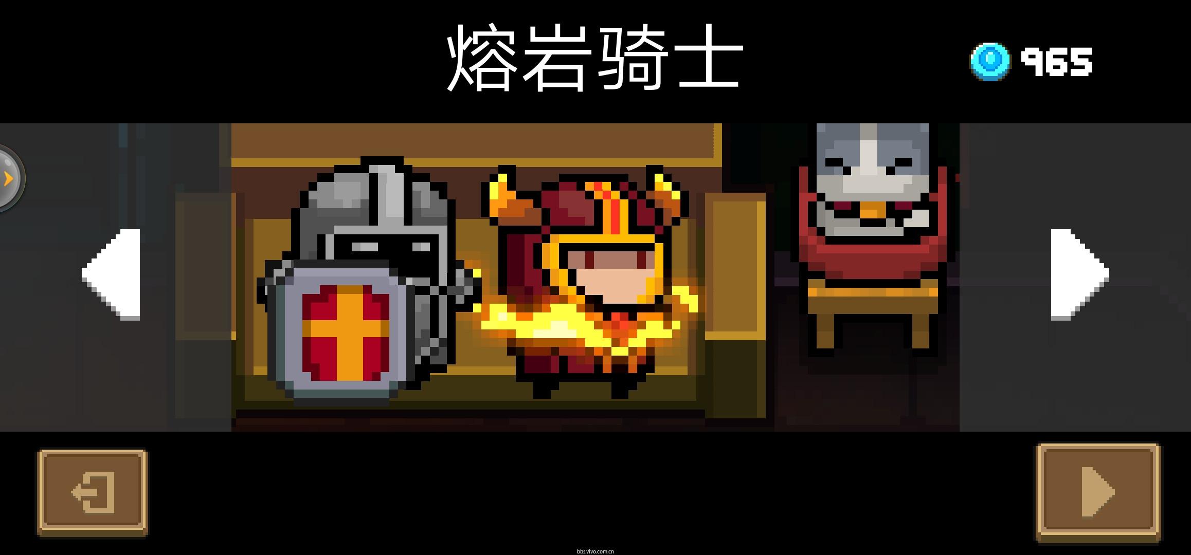 元气骑士03.jpg