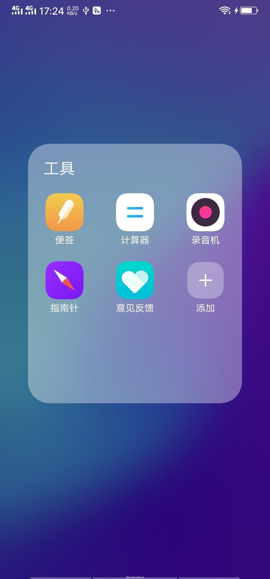 Screenshot_20180909_172439.jpg