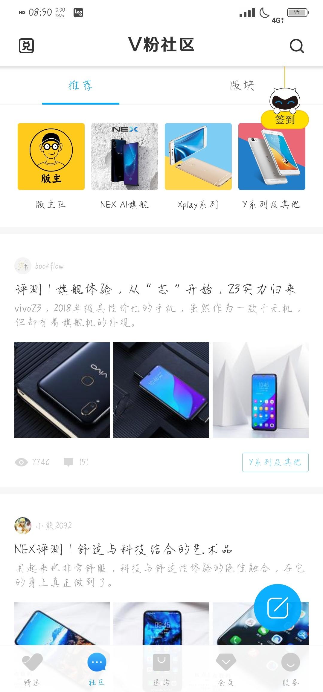 Screenshot_20181101_085009.jpg