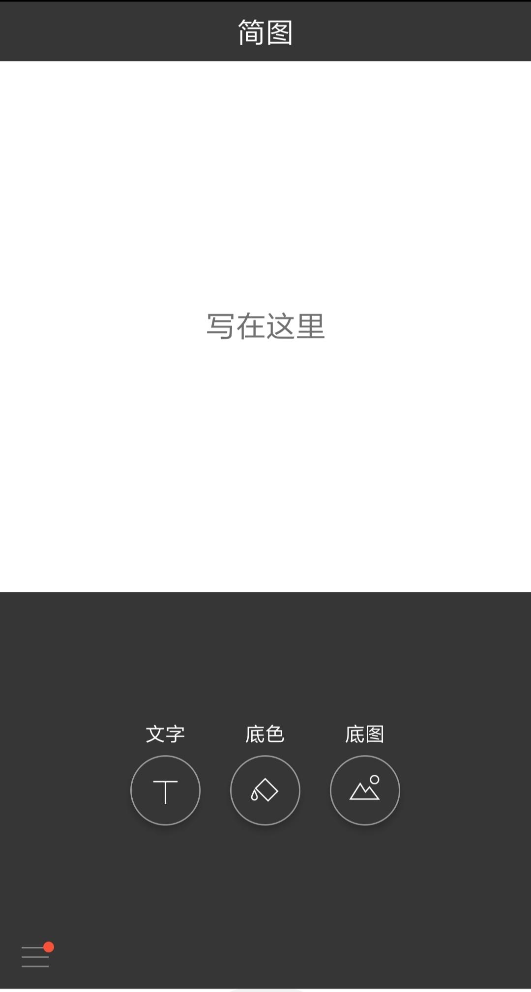 IMG_20181209_202330.jpg