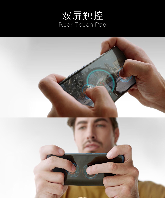 5.双屏触控.jpg