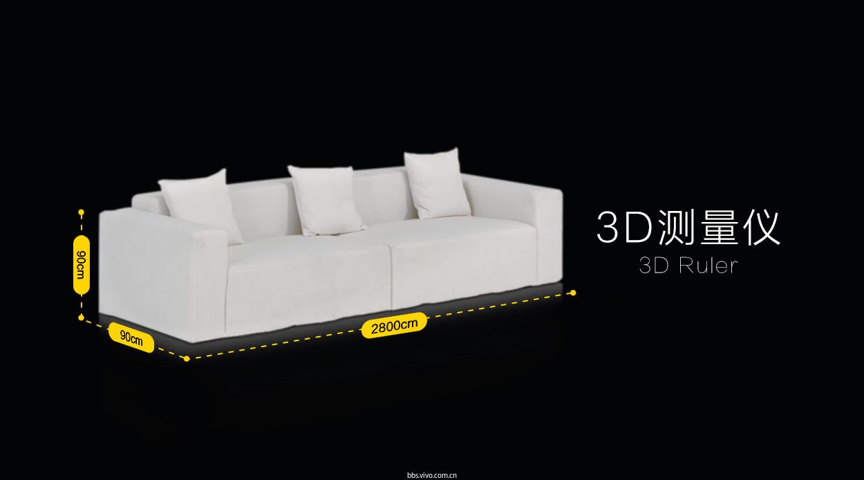 15.3D测量仪.jpg