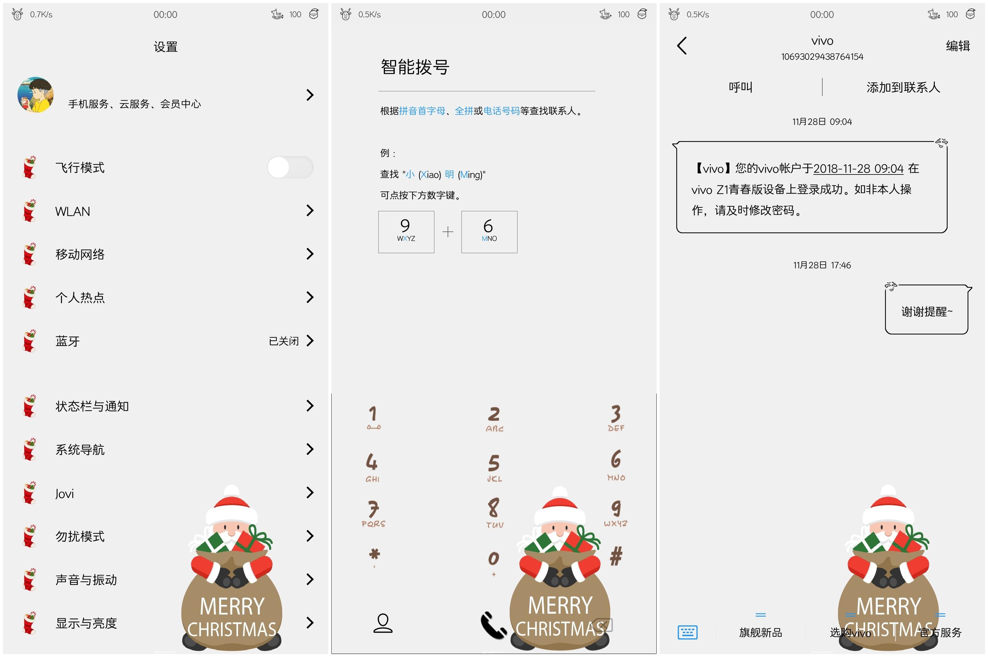 Screenshot_20190103_222616_副本.jpg