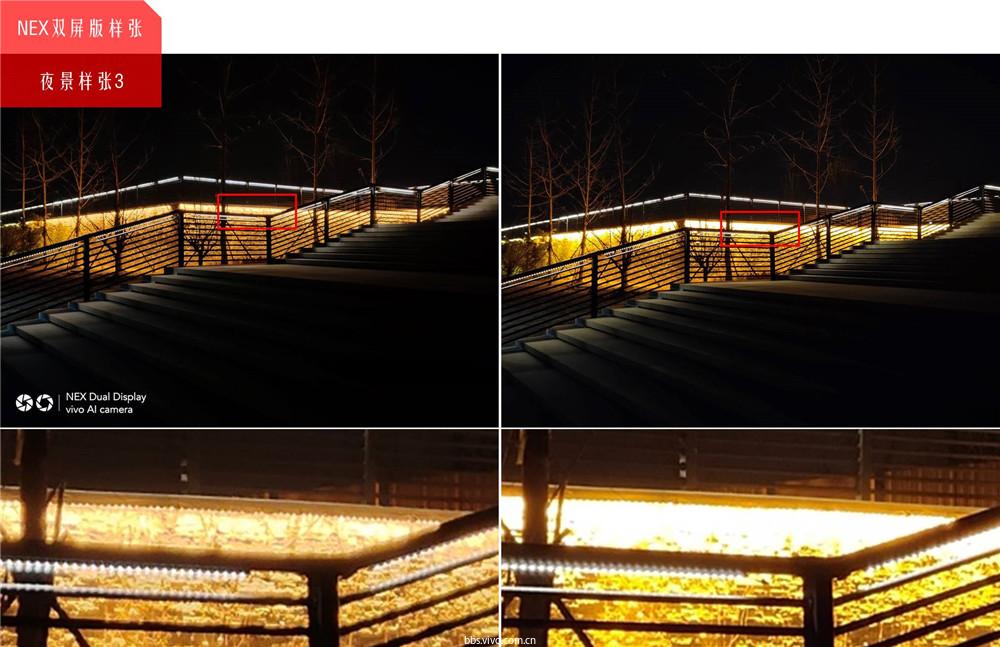 31.夜景样张3.jpg