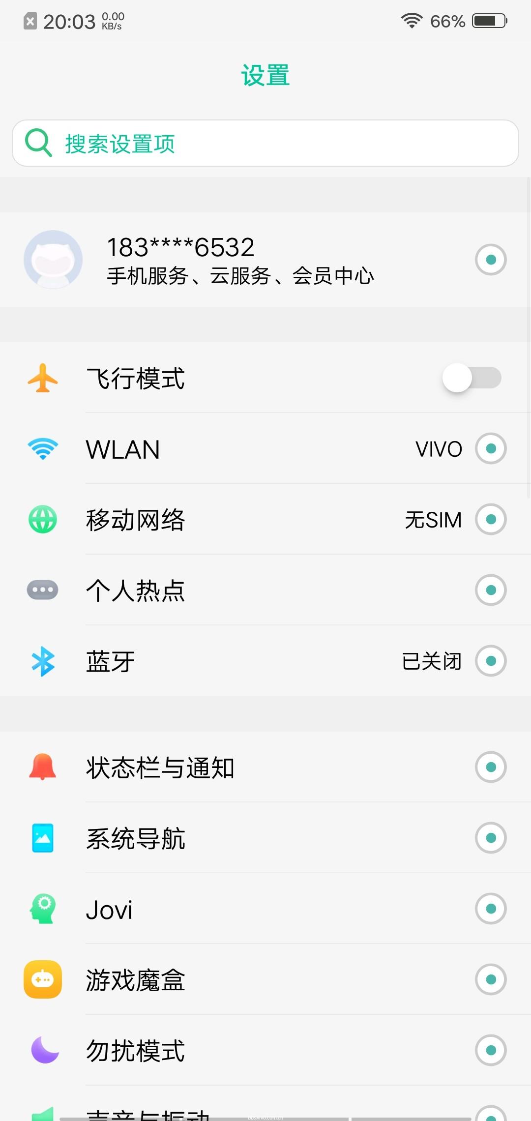Screenshot_20190212_200324.jpg