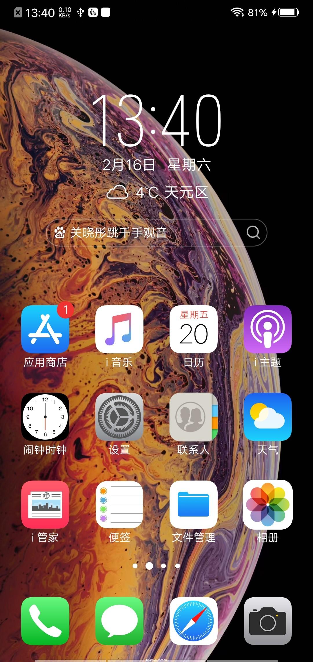 Screenshot_20190216_134049.jpg