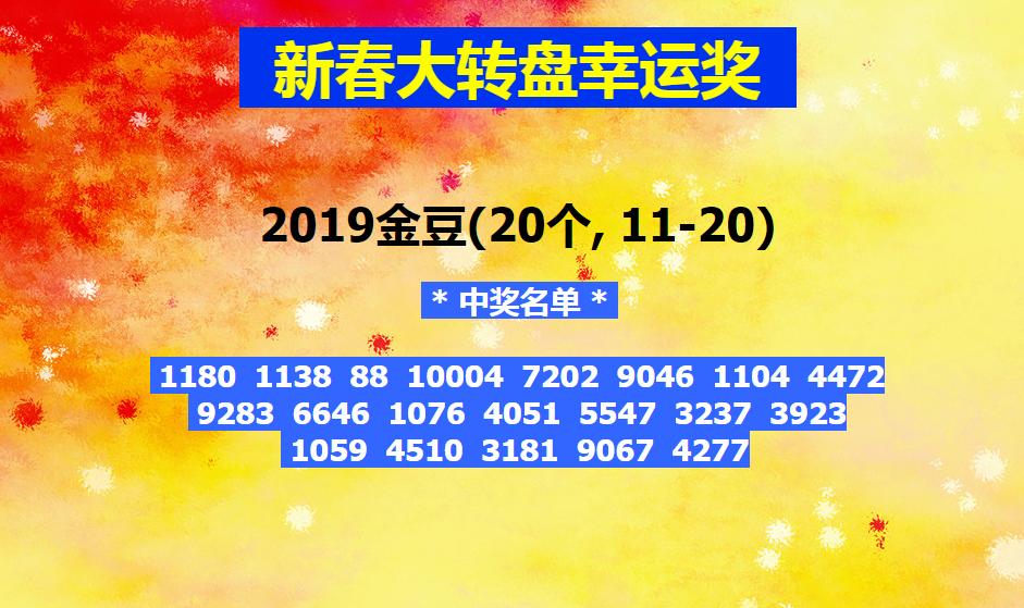 QQ图片20190225105223.png