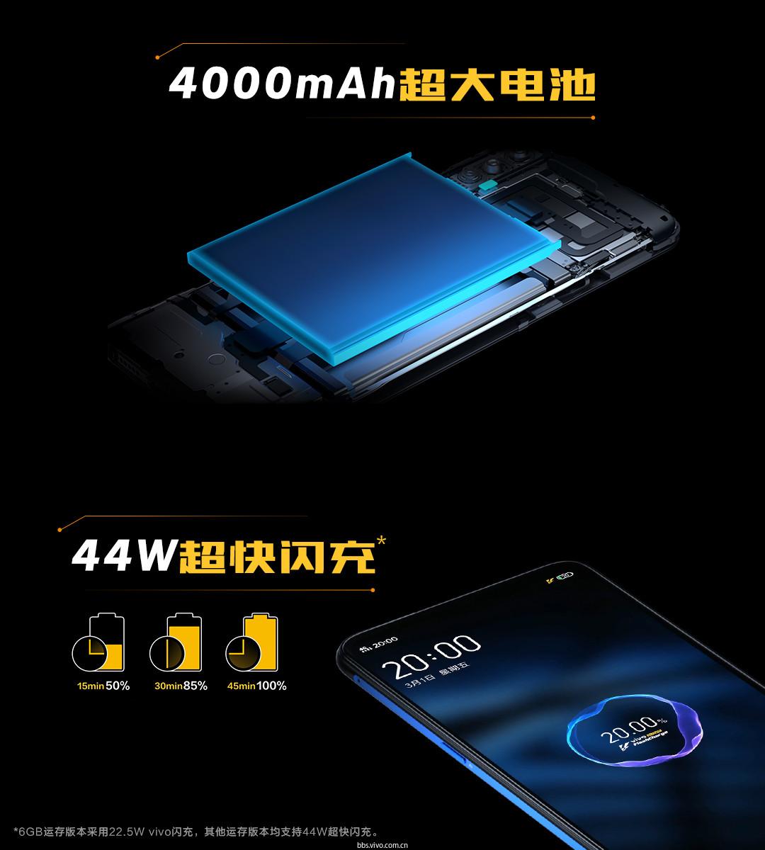 06 大电池 44W超快闪充.jpg