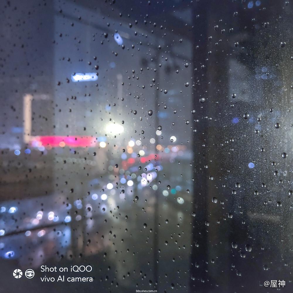 iQOO-037.jpg