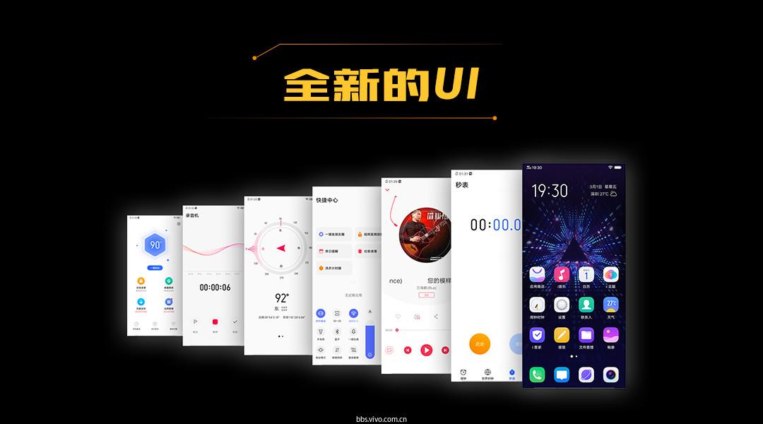 12 全新的UI.jpg