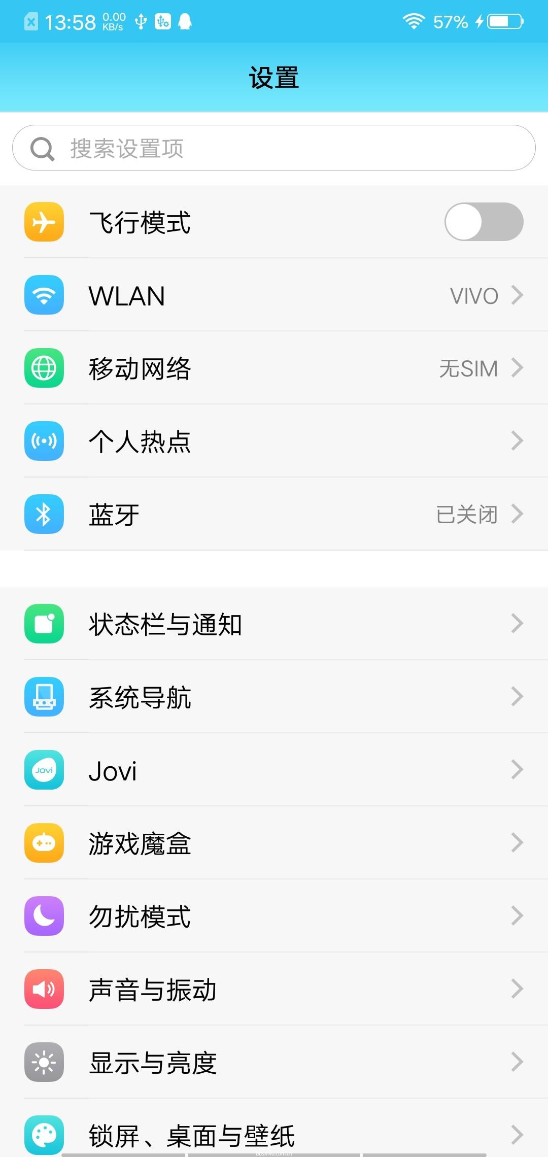 Screenshot_20190308_135851.jpg
