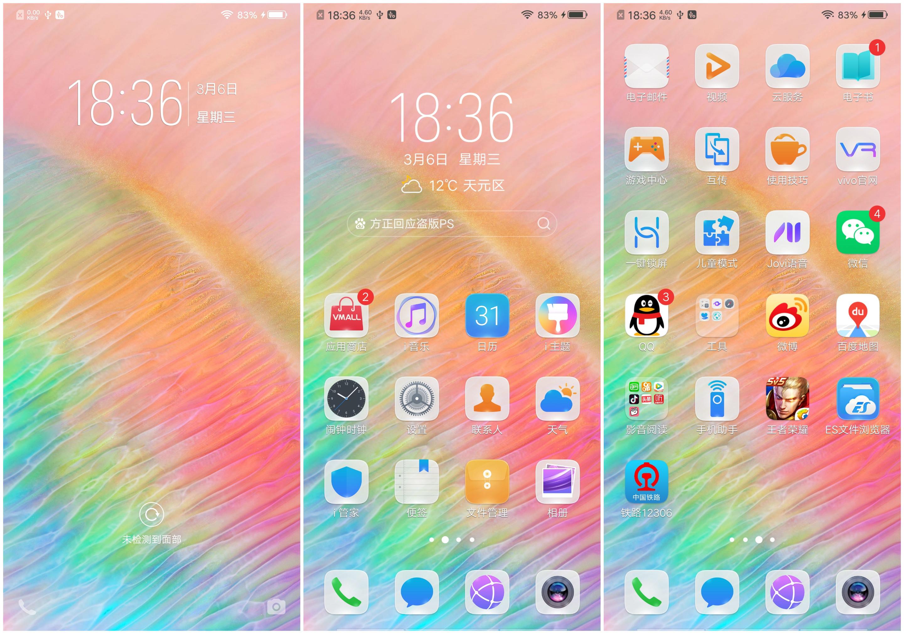 Screenshot_20190306_183630_副本.jpg