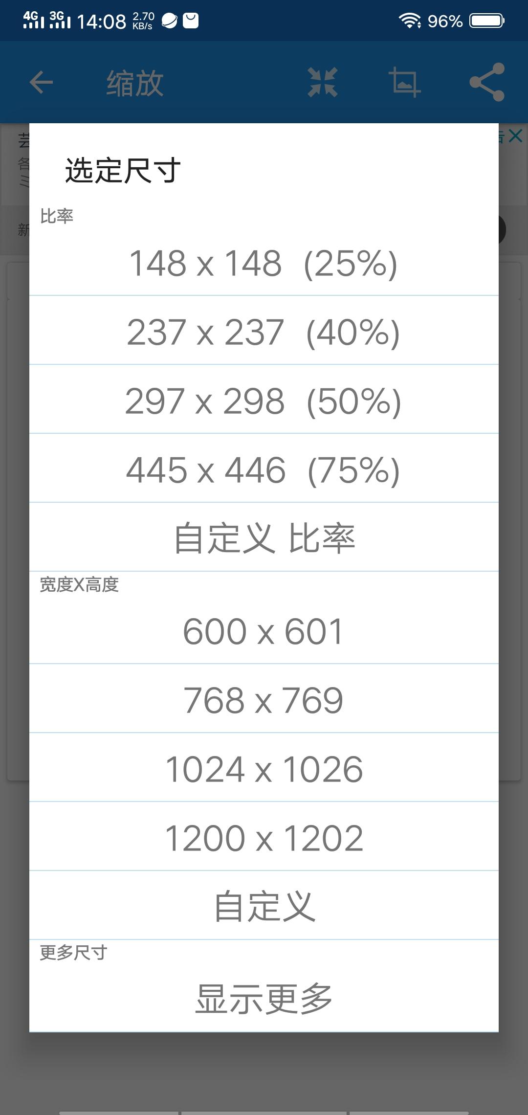 Screenshot_20190328_140804.jpg