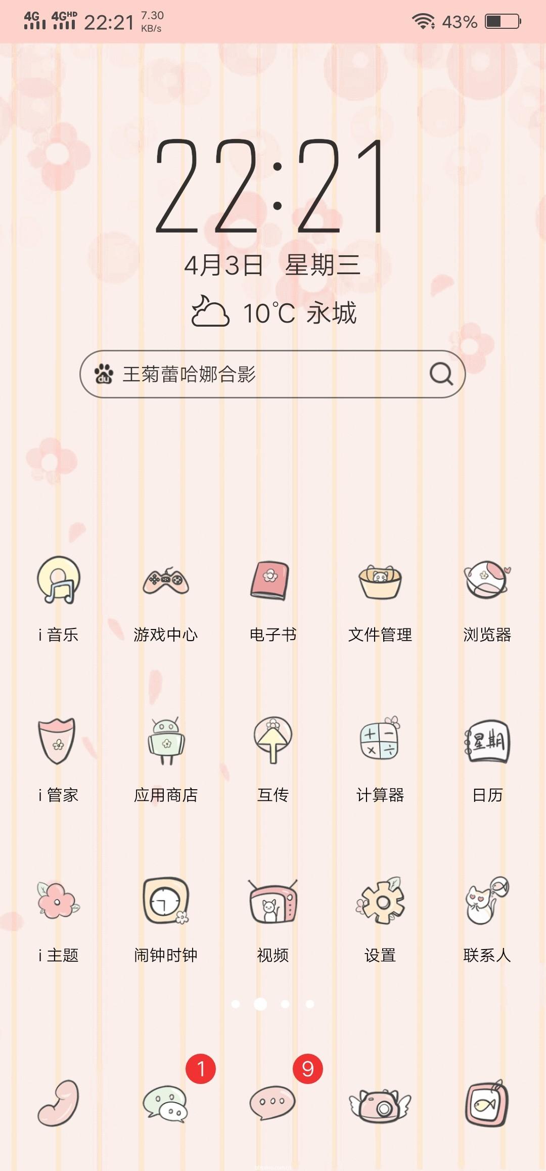 Screenshot_20190403_222117.jpg