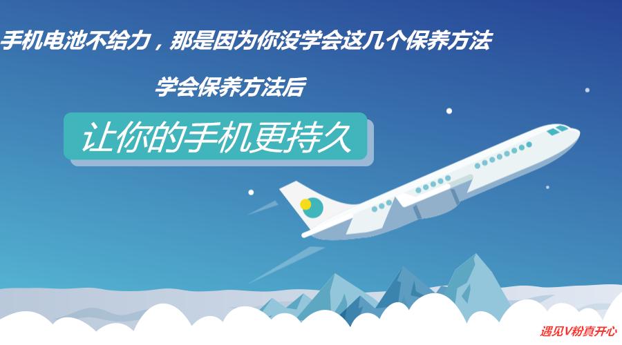蓝色旅游海报 (1)_副本_副本.png