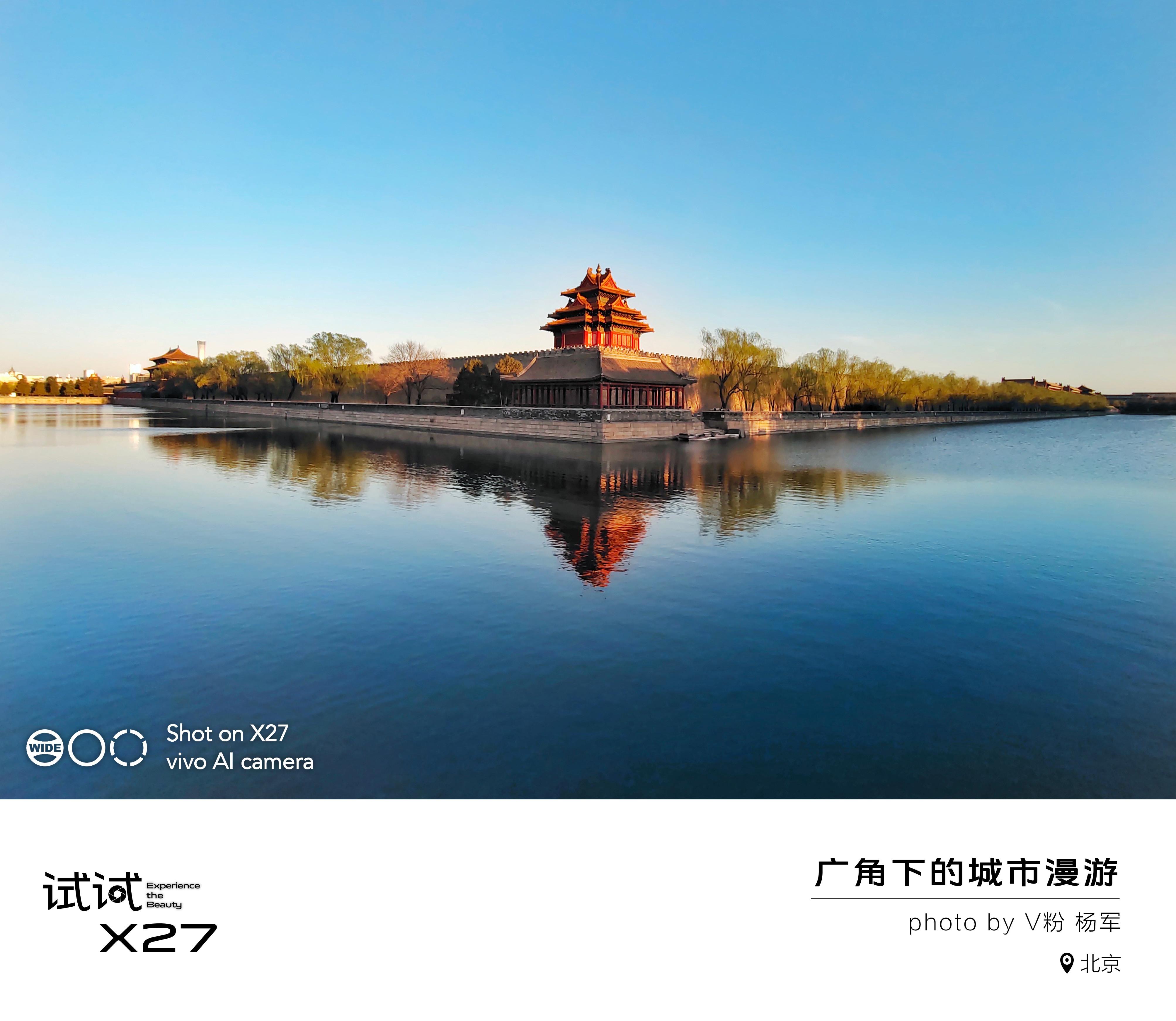 广角下的城市漫游1-杨军.jpg