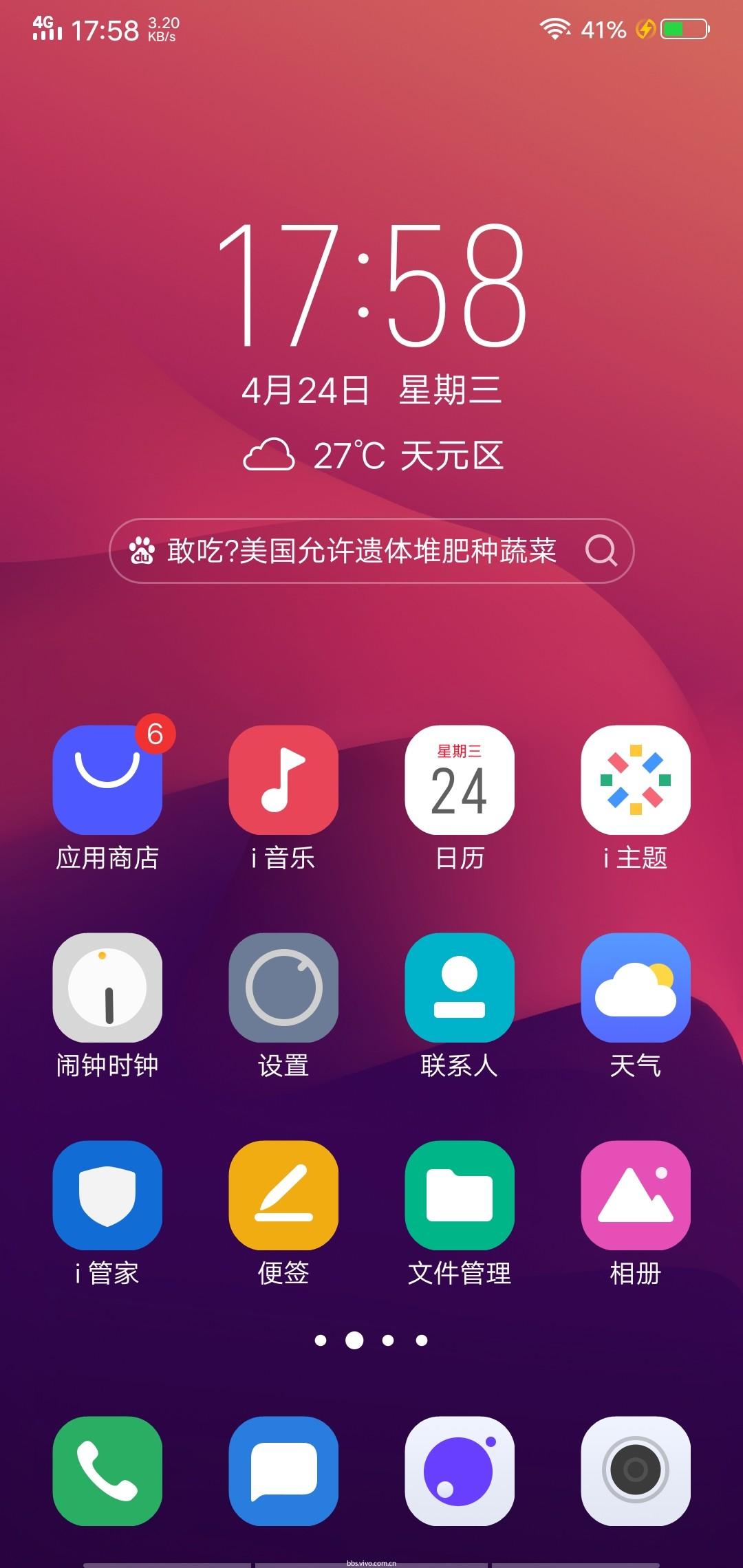 Screenshot_20190424_175826.jpg