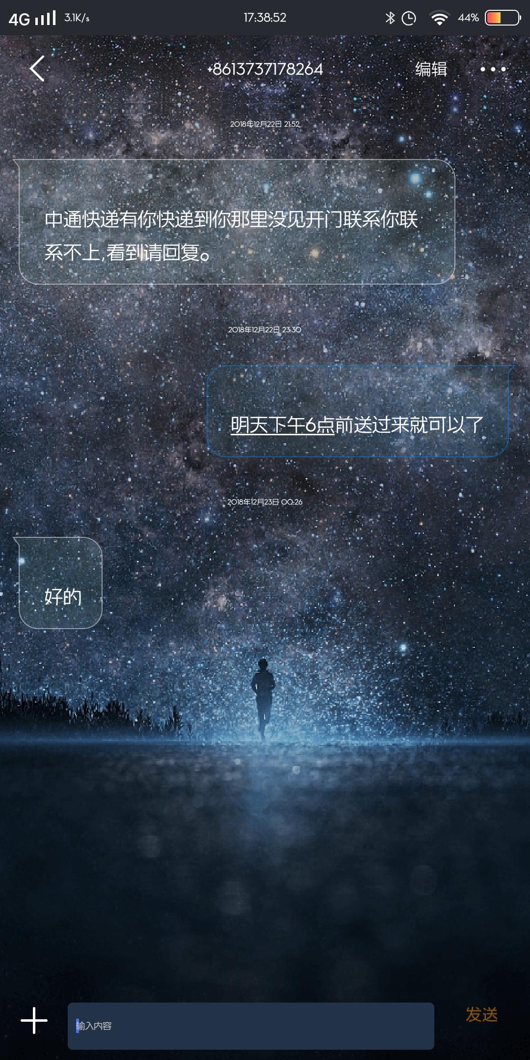 Screenshot_20190429_173853.jpg