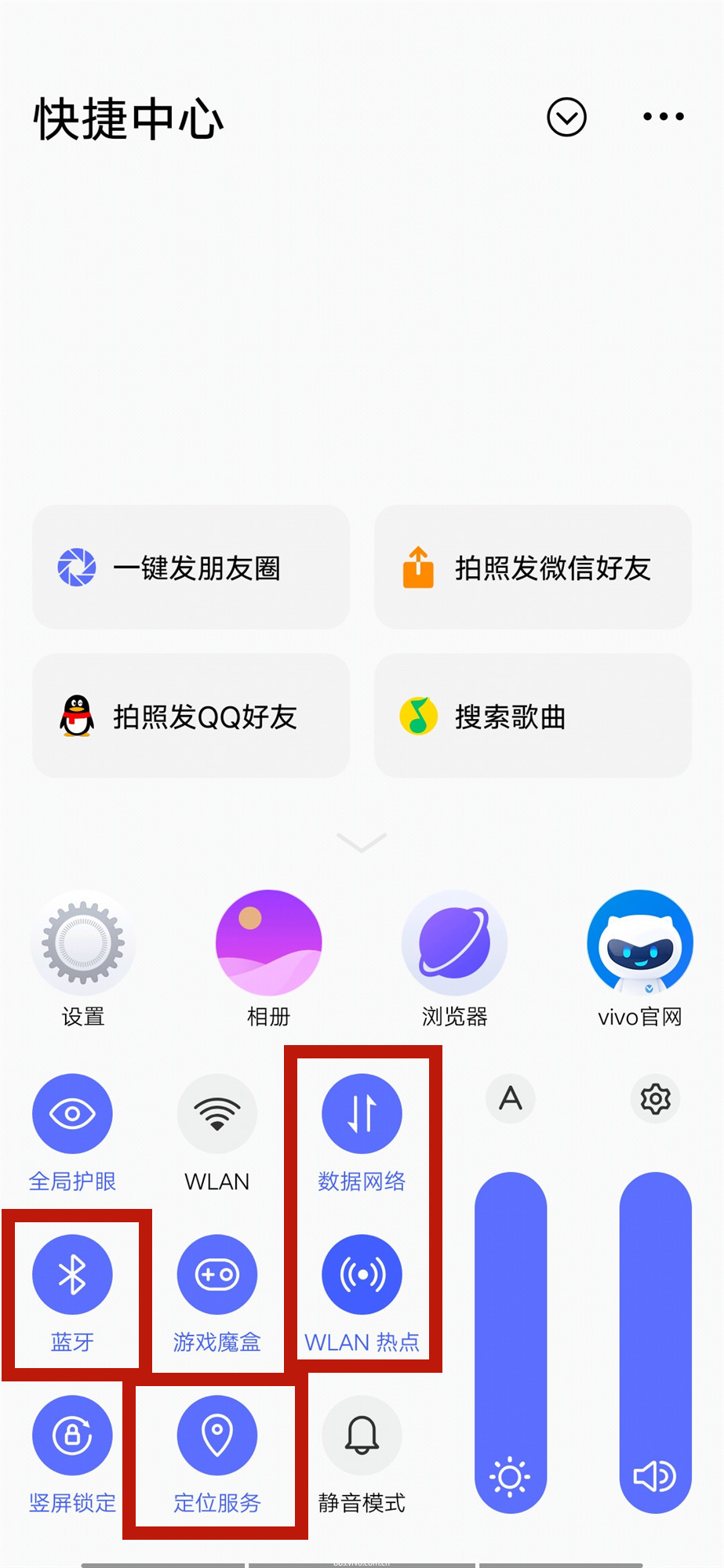 Screenshot_20190603_181531.jpg