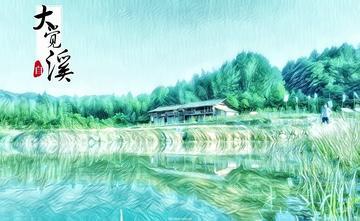 【X9S】油画的美感