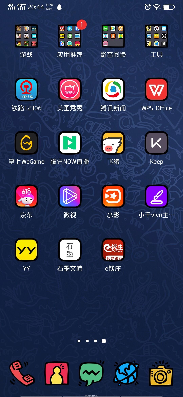 Screenshot_20190623_204412.jpg