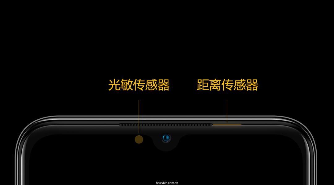 2.2-传感器.jpg