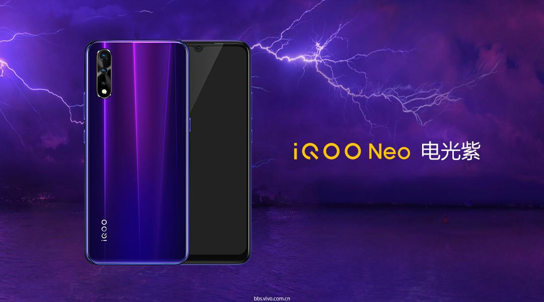 3.2-电光紫.jpg