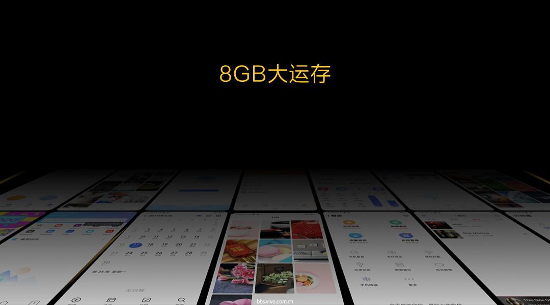 5.3-8G大内存.jpg
